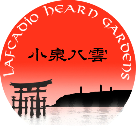 lafcadio Hearn japanese gardens ireland